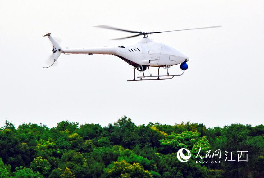 Helicóptero no tripulado AR500C